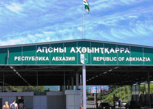 Абхазия - граница