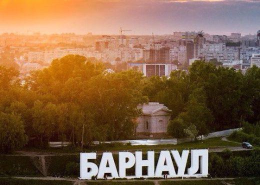 Веб-камера Барнаула в реальном времени