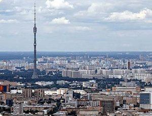 Веб-камера Москва, Останкинский район в реальном времени