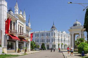 Веб-камера Веб камеры Сухум (Абхазия) в реальном времени