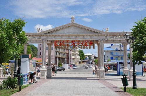 Витязево (Анапа)