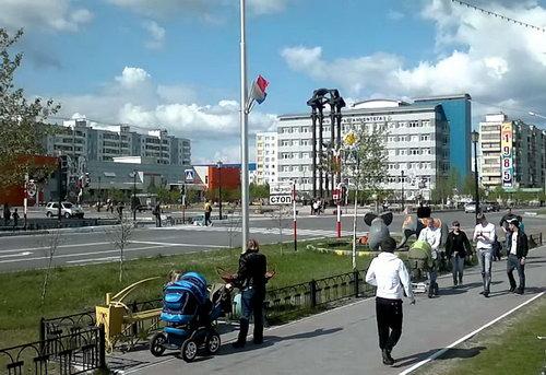 Радужный (Ханты-Мансийский округ)