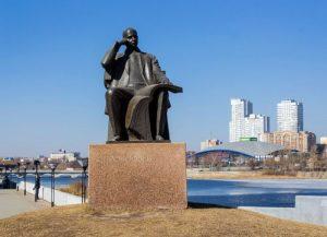 Веб-камера Челябинска в реальном времени