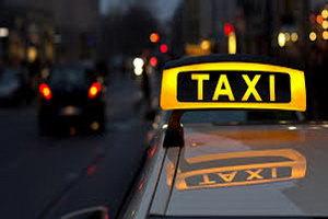 Виртуальное такси по городам