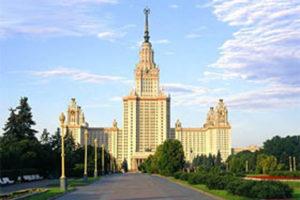 Веб-камера Москва, МГУ Воробьевы горы в реальном времени