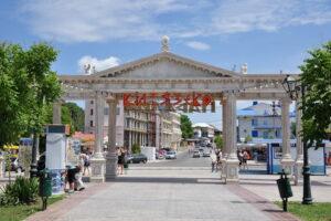 Веб-камера Витязево (Анапа) в реальном времени