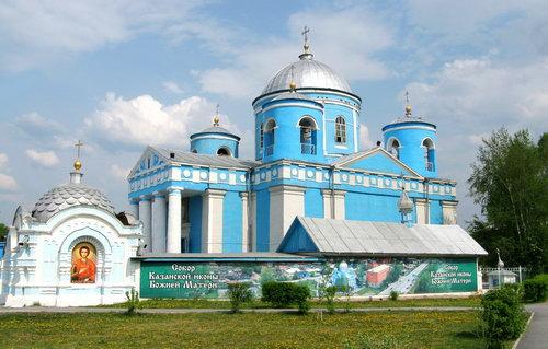 Ачинск
