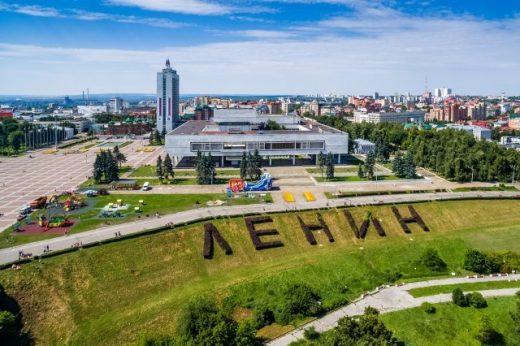 Веб-камера Ульяновск в реальном времени